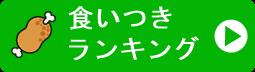 kuituki-banner-png