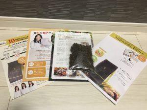 モグワンドッグフードの最安値(100円モニター)